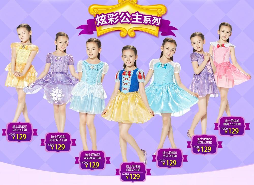 动漫欧式礼服裙子