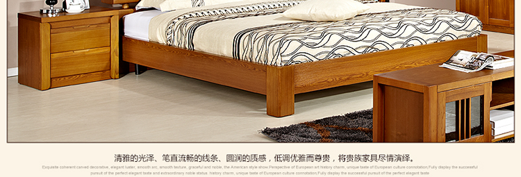 骆飞lufeel家具专场中式家具实木双人床床板床1