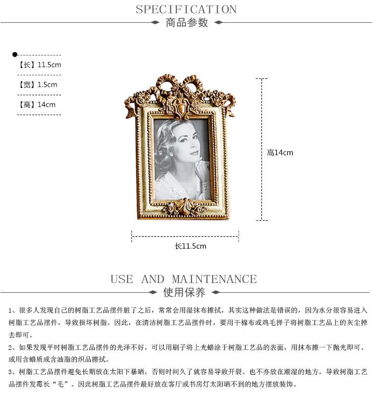 圣多纳欧式白色装饰相框摆件