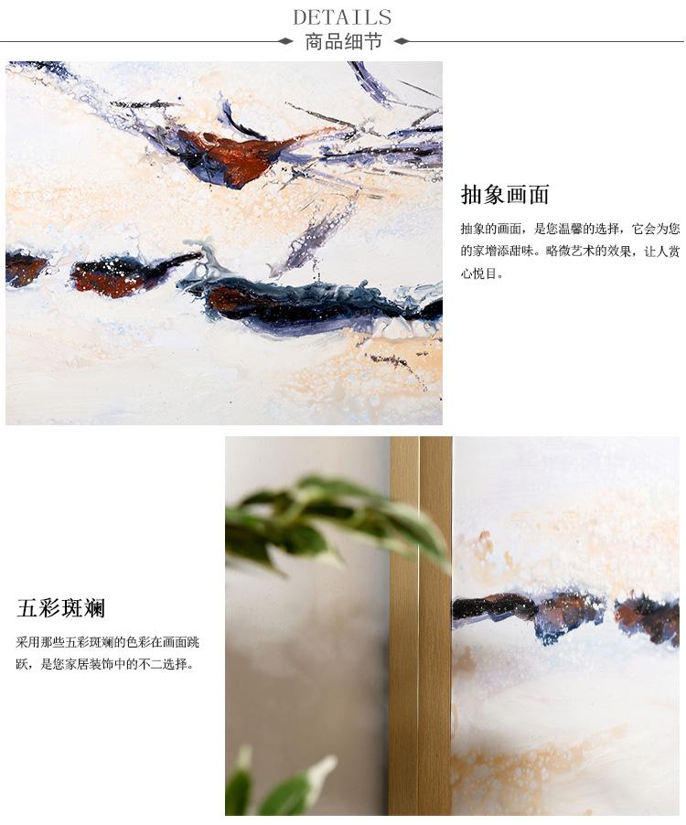 日系小清新手绘边框横排