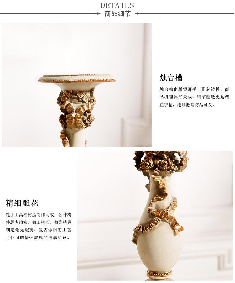 life家具圣多纳欧式白色装饰烛台