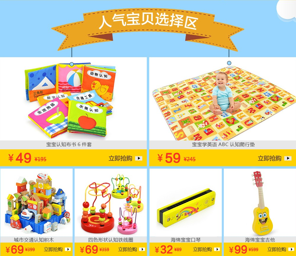 海绵宝宝卡通环保木制玩具专场直发货(混合)