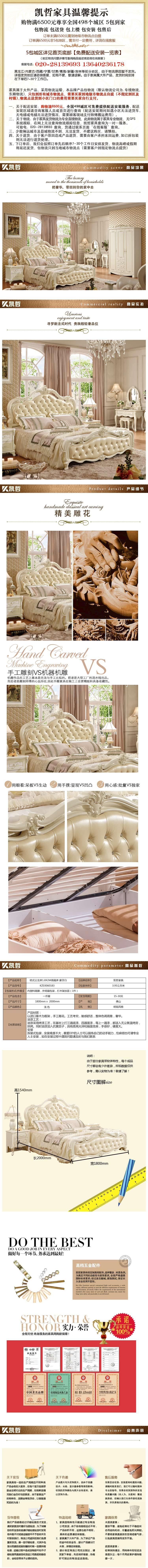 凯哲家具专场欧式公主床1.8*2m高箱床