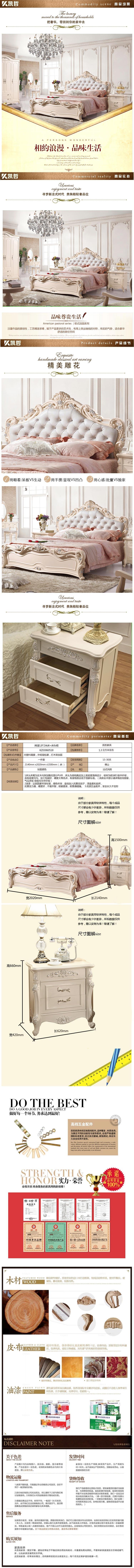 欧式烤漆双人床1.8*2m+床头柜*2